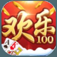 歡樂100棋牌