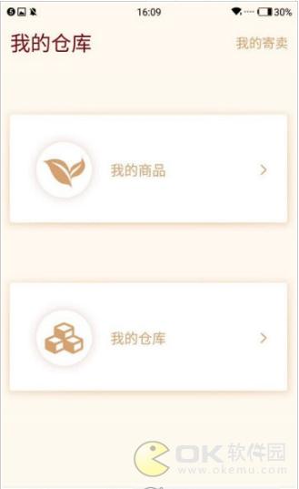 茶人荟图3
