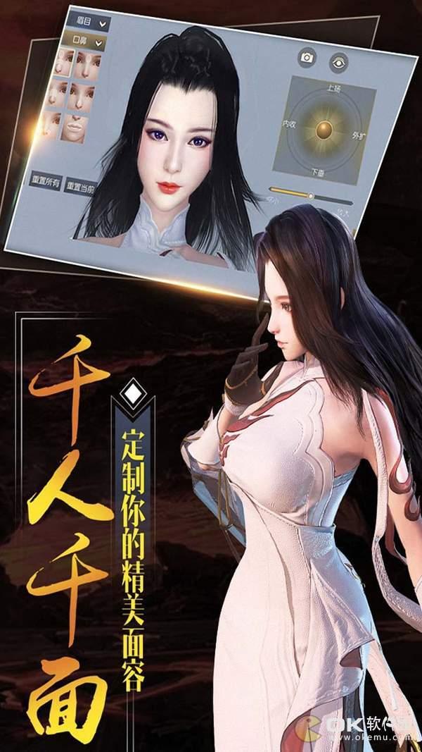 大秦黎明图5