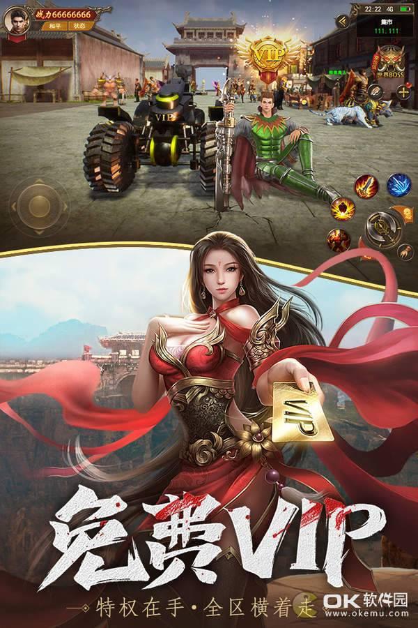 王城英雄九游版图2