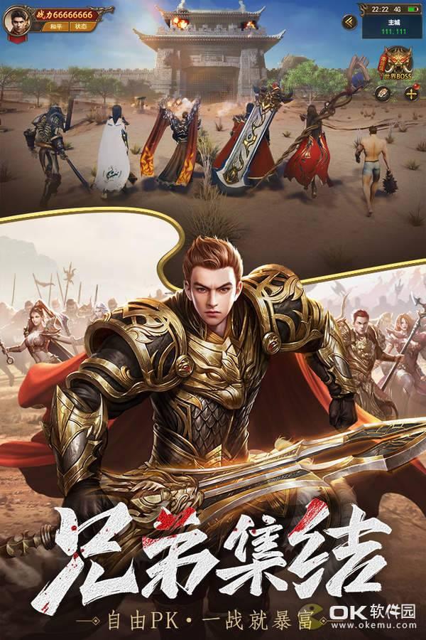 王城英雄九游版图3