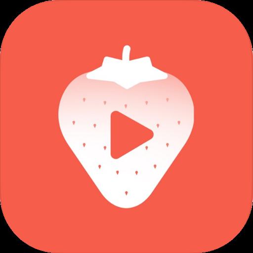 草莓卡点视频