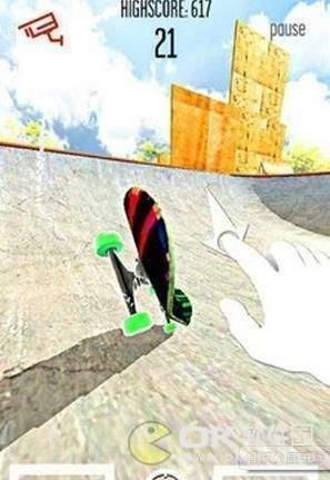 放置滑板公园图2