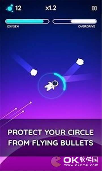 Circle Protector图1