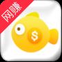 小魚聽歌賺錢福利