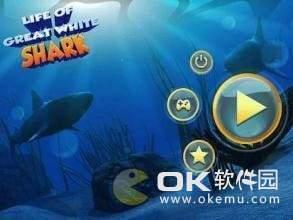 大白鲨的生活模拟器图2