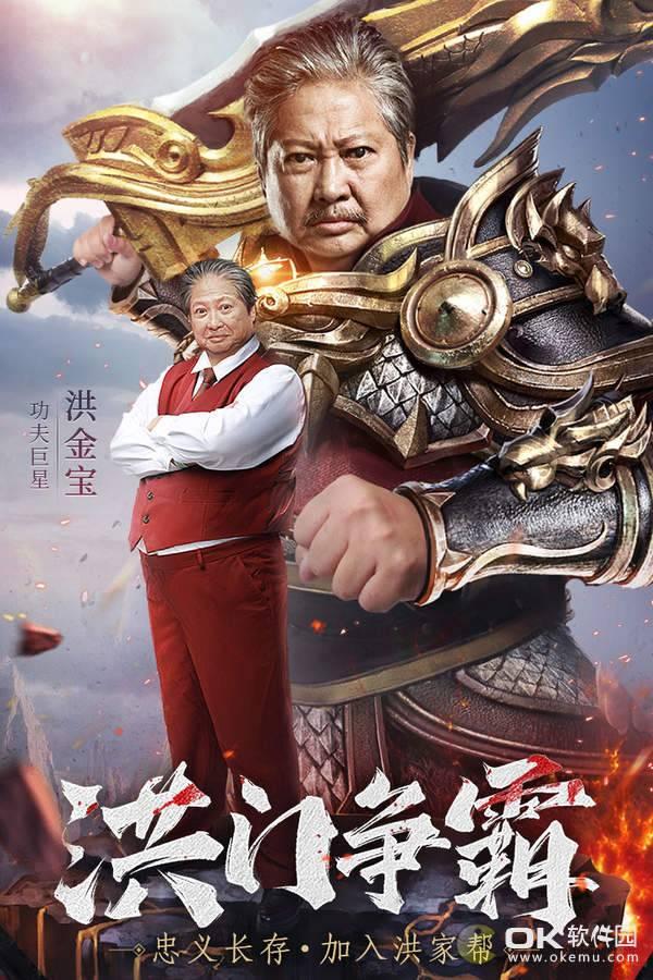 王城英雄九游版图5