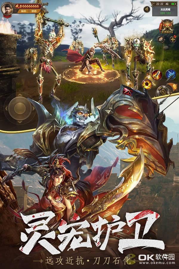 王城英雄九游版图4
