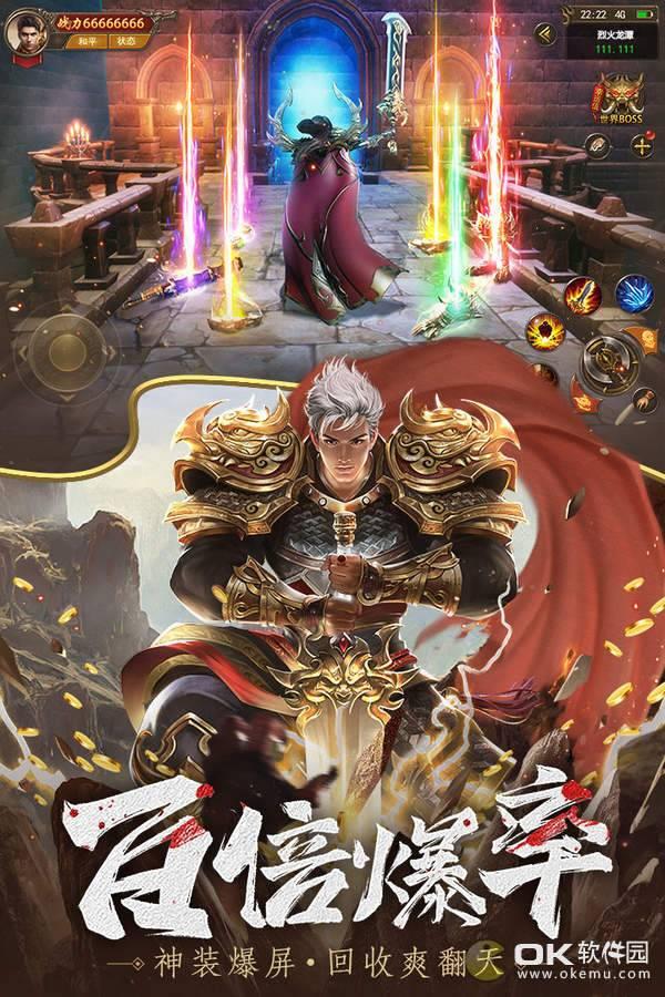 王城英雄九游版图1