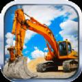 模拟驾驶挖掘机3d