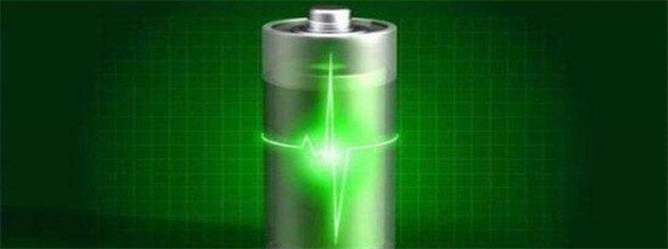 電池保護軟件