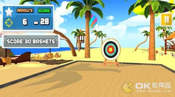 沙滩夏日运动会图1