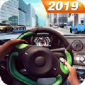 汽车模拟驾驶2019