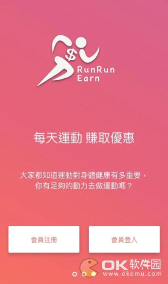 跑步赚图3