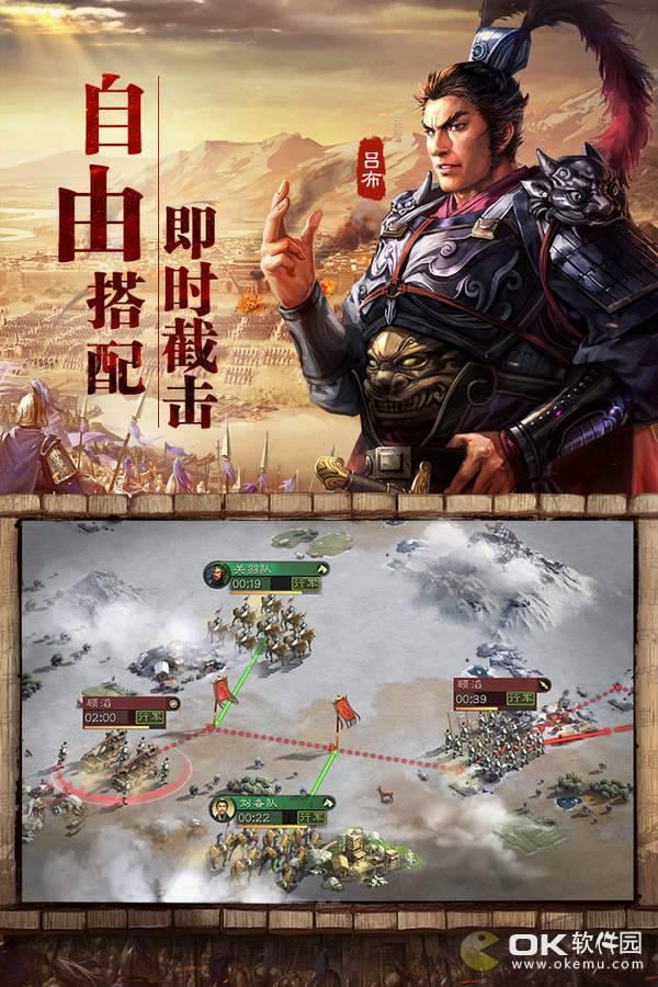三国志战略版图5