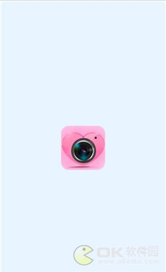 美颜照相机图1