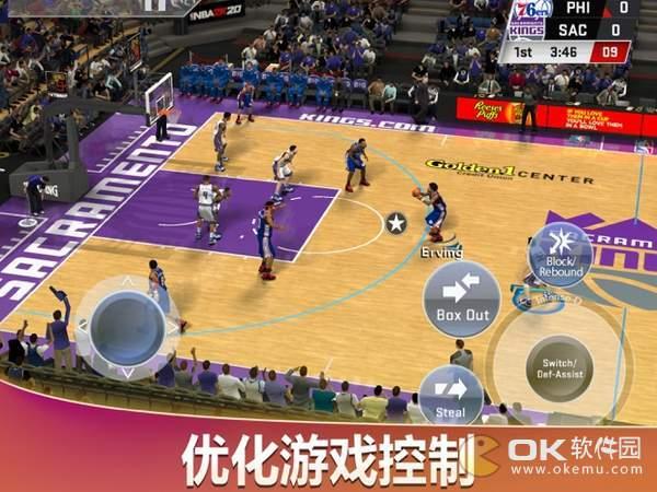 NBA2K20手机版图1