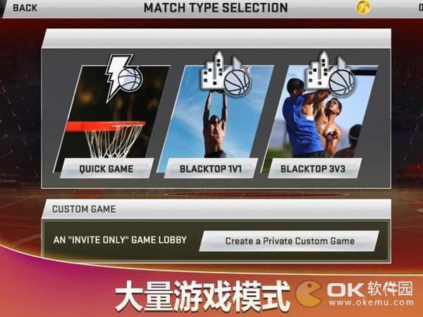 NBA2K20手机版图4
