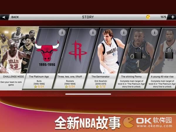 NBA2K20手机版图3