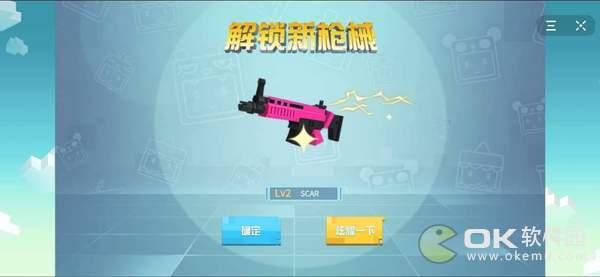 迷你世界槍戰精英圖2