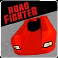 Spdd Fighter