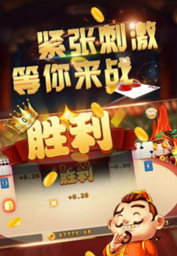 欢喜斗地主游戏中心 v1.0.1 第3张