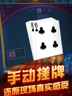 闲娱江西棋牌打盾 v1.0.8  第3张