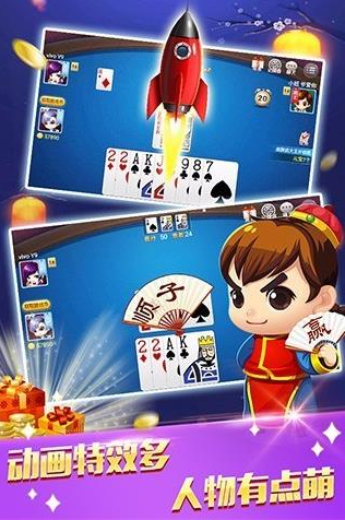 青林湾棋牌 v1.0.0 第2张
