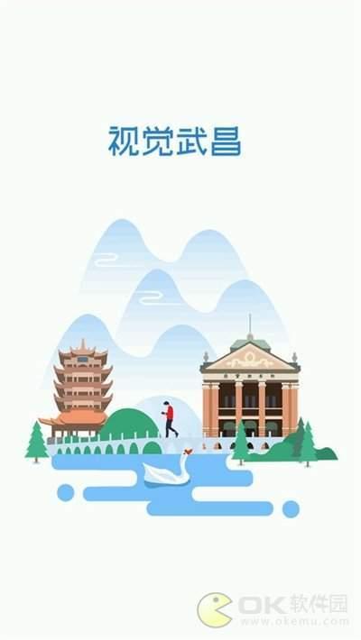 大成武昌最新版圖3
