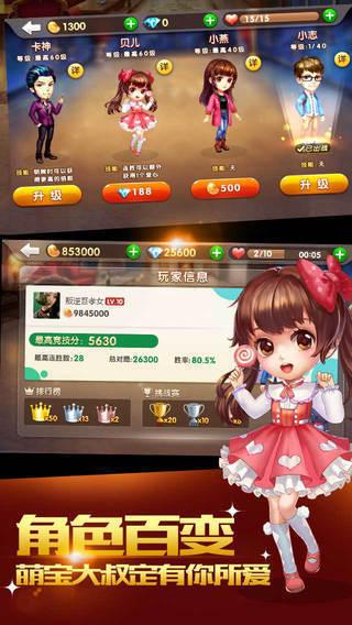 麒麟娱乐06567 v1.0.3 第3张