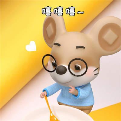 超有趣可爱的卡通老鼠表情包