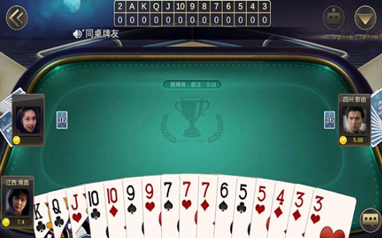 好运俱乐部棋牌 v1.0 第3张