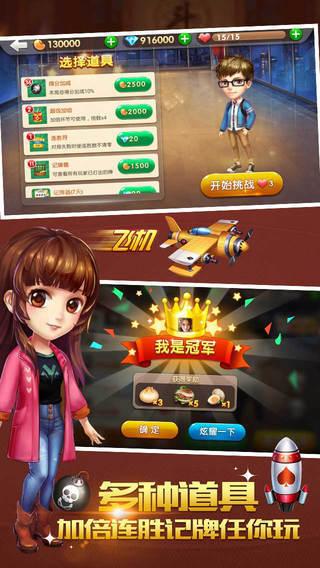 麒麟娱乐06567 v1.0.3