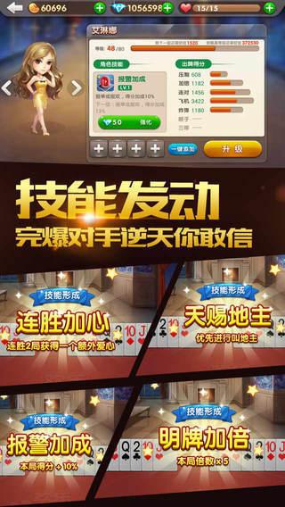 麒麟娱乐06567 v1.0.3 第2张