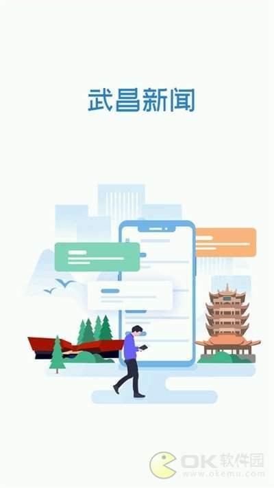 大成武昌最新版圖2