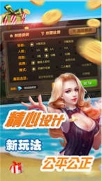分红游戏 v1.0