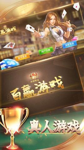 木星游戏大厅 v1.0
