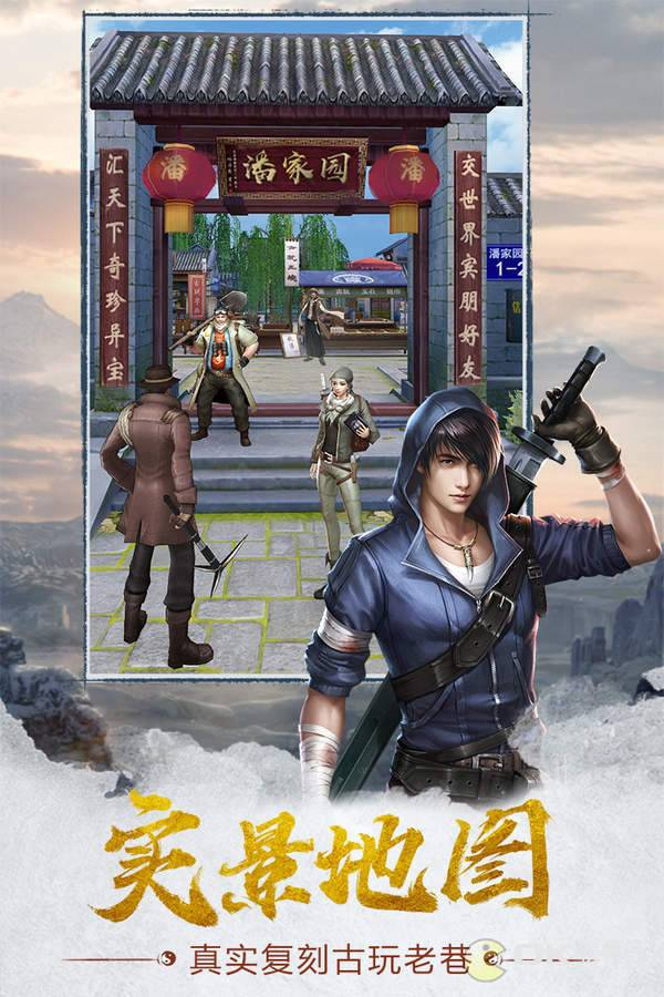 幻靈九游版圖5