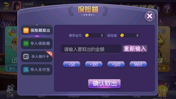 九仙棋牌 v1.0.1