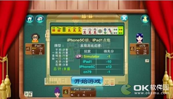 胡乐长治麻将推倒胡 v6.5.3 第2张