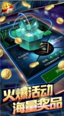 天子棋牌娱乐 v2.0  第3张