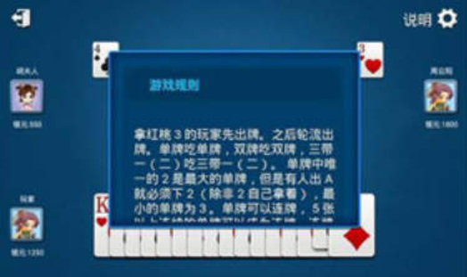 榆林捉老麻子 v1.0.8