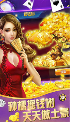 河北畅玩棋牌 v1.0