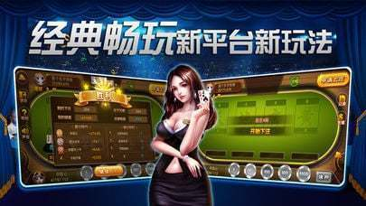 精华棋牌 v3.1