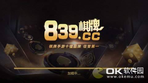 839棋牌 v1.0
