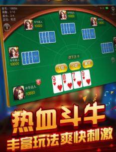 闲娱江西棋牌打盾 v1.0.8  第2张