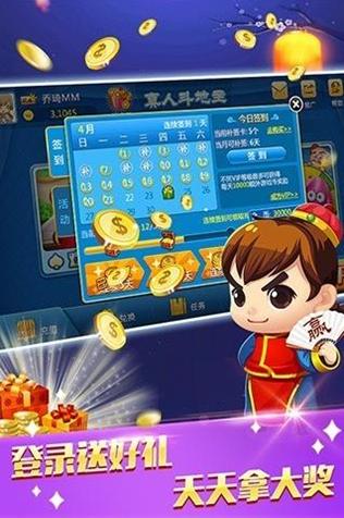 青林湾棋牌 v1.0.0 第4张