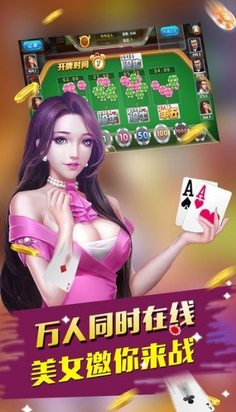 泉州茶棋牌 v3.1.1 第2张