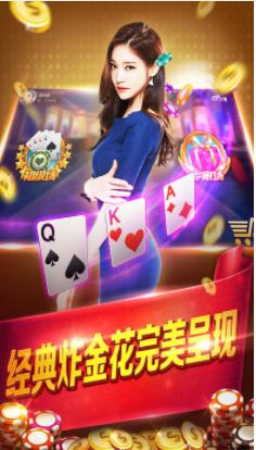 乐嗨棋牌 v1.0 第2张