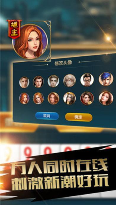 MW娱乐 v1.0 第4张